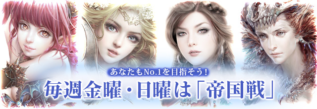 20130725em_release.jpg