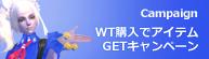 [Top]20140820WTCP