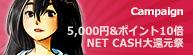 [top]15_0220NC_rotationbanner