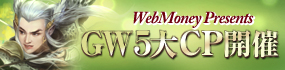 [launcher]20150420GWCP_launchersmall